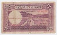 Jordan 500 Fils 1949 P1a King Abdulla 1st Issue Original VG+ Rare Currency