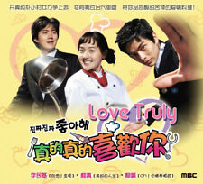 "DRAMA -KOREA- ""LOVE TRULY"" VOL. 1 & 2 - DVD BOX-SETS"