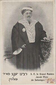 1915 GREECE THESSALONIKI JEWISH THE GREAT RABBI JACOB MEÏR OF SALONIQUE