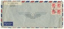 China Hong Kong airmail cover 20c per 4 to England 1950