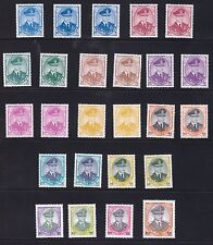 Thailand MNH 2010-2016  King Rama IX Definitives (10th series) complete set