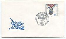 1993 Morgenrothe Rautenkranz Deutsche Bundespost SPACE NASA