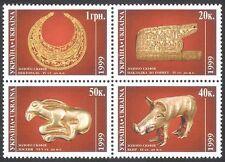 Ukraine 1999 Scythian Gold/Carving/Boar/Elk/Art/Craft/Precious Metal  blk n41272