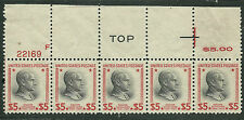 #834 TOP PLATE# STRIP OF 5 $5 PREXIE ISSUE OG-NH