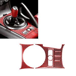 5Pcs For Mazda RX-8 2004-08 Carbon Fiber Gear Shift Panel Sticker Decor Trim