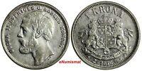 Sweden Oscar II Silver 1876 ST 1 Krona KM# 741