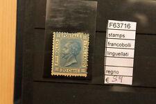 FRANCOBOLLI STAMPS ITALIA REGNO LINGUELLATI (F63716)