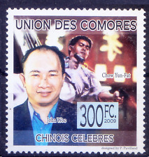 Comores MNH, John Woo  Hong Kong film director, Chow Yun Fat Actor  -G55