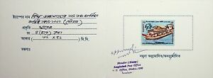 BANGLADESH UPU 1999 BOAT /AIRPLANE SIGNED ARCHIVAL PROOF CARDS