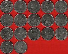 "Russia set of 16 coins: 2 roubles 2012 ""Patriotic War 1812"" UNC"