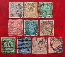 1898-1900 China Qing Dynasty Coil Dragon 1/2c to 30c 9 different Used Stamps