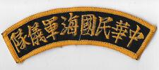 ROC / Taiwan UDT Arc /  Patch