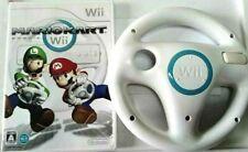 Wii Mario Kart JP