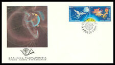 Europa Cept 1991, ICARUS pushing satellite, The chariot of the SUN, Greek FDC.