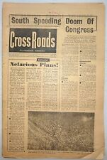 India CROSSROADS 1951 Speeding Doom of Congress Ӝ