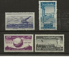 More details for syria 1949 upu sg.479-82 mnh set of 4