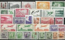 CHINA  STAMPS  MNH NO GUM LOT # 244