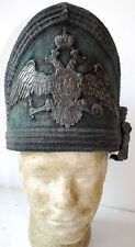 1855 RUSSIAN IMPERIAL CZAR NICHOLAS I IMPERIAL WINTER PALACE MESSENGER HAT