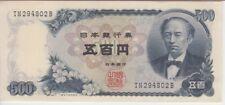 Japan Banknote P95b-802B 500 Yen, AU