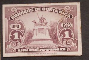 O) 1923 COSTA RICA, DIE PROOF,  MONUMENTO DEFENSE OF INDEPENDENCE AND SOVEREIGNT