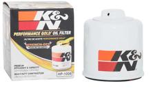 HIGH FLOW OIL FILTER FOR NISSAN HR15DE QG18DE SR20DE QR25DER 1.5L 1.8 2.0 2.5 I4
