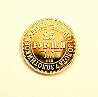 25 RUBLES 1876 - RUSSIAN EMPIRE - SOUVENIR COIN OF GILDED BRONZE IN CAPSULE