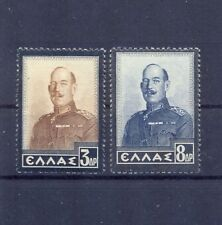 Greece 1936 King Constantine I Mourning Issue. Mnh Vf.