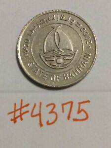 🇧🇭🇧🇭 2000 Bahrain 50 Fils Coin 🇧🇭🇧🇭
