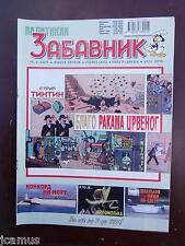 Tintin - trésor de Rackham le rouge en SERBE (alphabet cyrillique) - 2005 - RARE