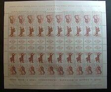 1976   ITALIA  150 lire  V.Carpaccio   foglio intero MNH**