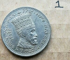 1923 (1931) Ethiopia 50 Matonas KM31 King Emperor Haile Selassie - Lion of Judah