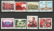 China PRC stamp: Regular Issues for Cultural Revolution 1.2, 1.3 Mint Non Hinged