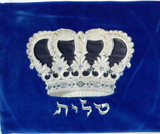 TALLIT COVER Bag Jewish Torah Crown Embroidery Tallis Prayer Shawl Synagogue