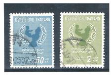 THAILAND 1964 UNICEF FU