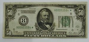 1928 - $50 Federal Reserve STAR Note - Fr. 2100-H*