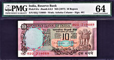 India 10 Rupees ND (1977) Sign. M.Narasimham Pick-81c Ch UNC PMG 64