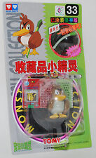Pokemon Auldey Tomy Mni Pocket Figure Monster 1998 Vinatge rare #33 FARFETCH'D