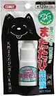 Silvervine 100 Extract Spray, 20ml, 120 times, Japan