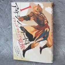 ASSASIN'S CREED 4 Black Flag Kakusei 1 Comic KENZI OIWA Book SH63*