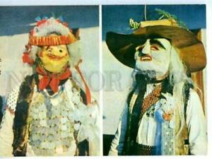 153645 Moldavian Folk Theatrical Drama MOLDAVIA mask & Dress