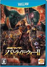 Nintendo Wii U Kamen Rider Battride War II JAPAN