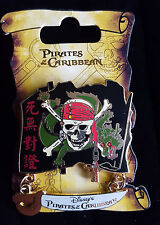 Disney Pirates Of The Caribbean At World's End Annual Passolder Pin Crossbones