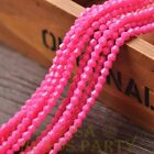 New 200pcs 4mm Bicone Faceted Lustrous Loose Spacer Glass Beads Rose Red