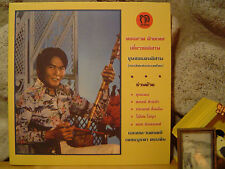 Diew Sor Isan: The North East Thai Violin Of Thonghuad Faited LP/Molam/Thailand