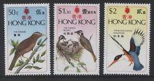 BIRDS - HONG KONG 1975 SET MNH SG.335-337   (REF.A5)