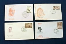 Four India FDC 'Personalities' Stamps Series 1964-73. Poona/Bombay Postmarks
