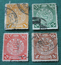 4 x China Coiling Dragon Stamps - all Different values Cancelled 2