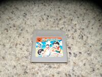 Seaside Volley Volleyball Gameboy Game from Japan Nintendo - Tested