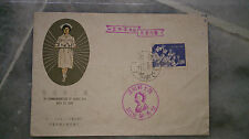 Taiwan 12 May 1964 FDC - Nurse Day First Day Cover 护士节纪念首日封
