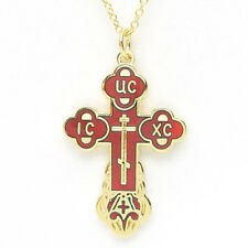 "Russian Orthodox Cross - Pastel Red Enamel - with 20"" Chain"